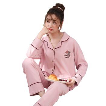 馨霓雅2020春女款开衫翻领棉质韩版休闲家居服系列