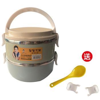 巧媳妇K-B05-02便携饭盒双层保温保鲜饭菜饭盒带饭便当打饭304不锈钢带拎手提