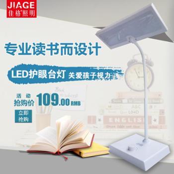 佳格YD-7796台灯 儿童学生卧室宿舍床头保视力写作业LED护眼灯旋转调光白光暖色光黄光