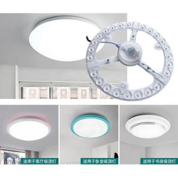 佳格YD-3124 24W照明LED吸顶灯卧室平板灯白光厨房灯长条光源改造板灯芯 光源模组