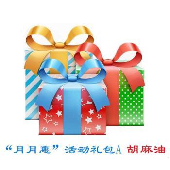 """宁夏地区""""善融月月惠""""O2O活动(网购不发货)商品礼包A"""