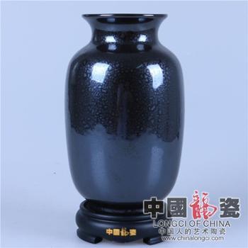 中国龙瓷居家摆件花瓶22cm吉口瓶(天目釉)