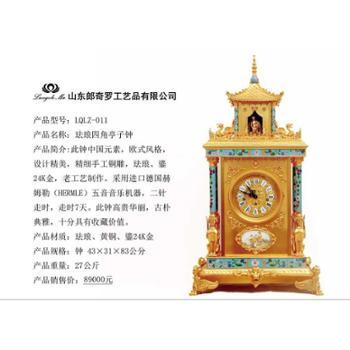 LangeloMa 珐琅四角亭子钟