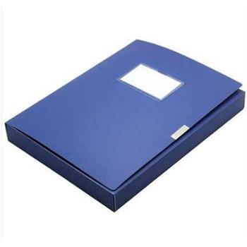 【金得利】F18 1.5寸PP档案盒A4/36mm蓝色档案管理收纳盒办公用品文具 单个商品
