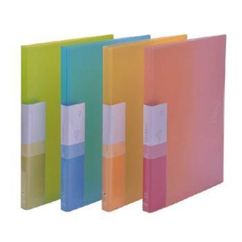 金得利A4长强力夹+强力夹AF1021单强力文件夹春之韵透明  单个商品