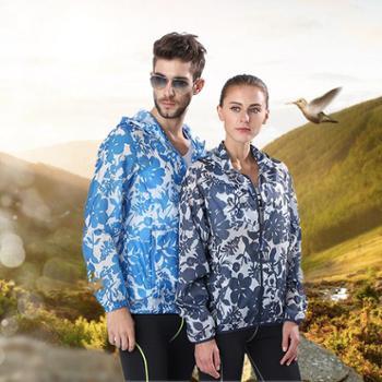 雷宾迪新款情侣皮肤衣男式户外透气迷彩防晒服防紫外线运动外套8908