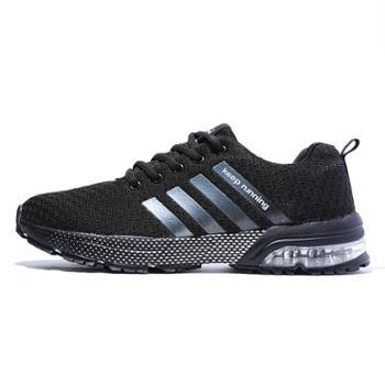 雷宾迪新款男气垫运动跑步鞋飞织布休闲鞋透气男鞋8702-1