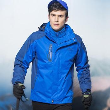 雷宾迪/LEIBINDI新款冲锋衣男两件套户外冲锋衣三合一透气保暖加厚登山服1818-01