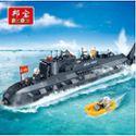 【小颗粒】包邮邦宝军事拼装塑料积木益智儿童玩具船潜水艇6201