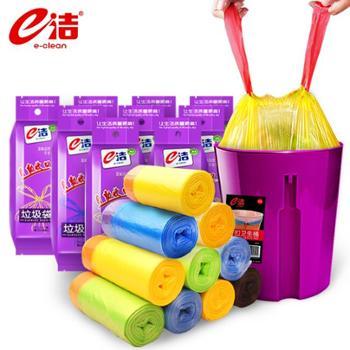 【12.12搜实惠】e洁 抽取式自动收口垃圾袋加厚9卷活动装