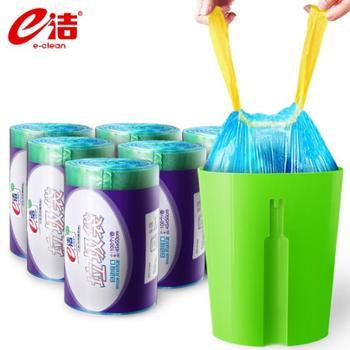 e洁不脏手自动收口垃圾袋300只配10L可扣垃圾桶