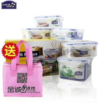 乐扣乐扣保鲜盒套装密封盒五件套微波炉饭盒长方形保鲜盒塑料