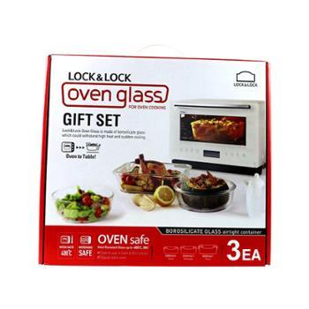 乐扣耐热玻璃保鲜盒3件套LLG428S001-CHS