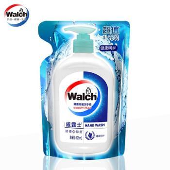 威露士洗手液补充装525ML2袋包邮