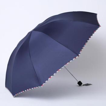 天堂3311E强力拒水晴雨伞晴雨两用