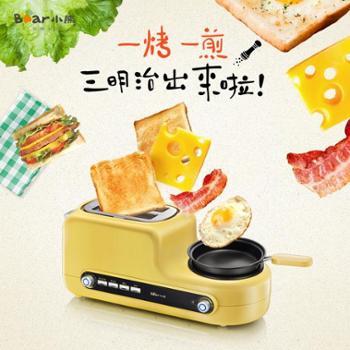Bear/小熊DSL-A02Z1烤面包家用电器西式早餐多士炉全自动吐司机