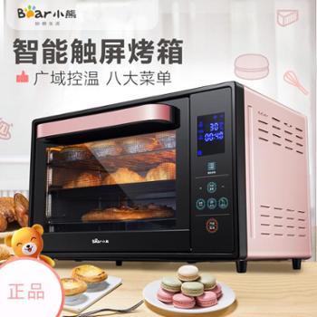 Bear/小熊DKX-B30Q1智能烤箱家用烘焙多功能大电烤箱30升大容量