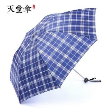 天堂伞339S格339S丝印晴雨伞三折伞折叠晴雨两用