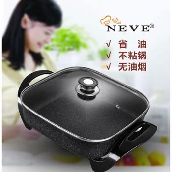 NEVE 麦饭石多功能电火锅 大容量家用电煎锅 涮锅 炖锅 麦饭石