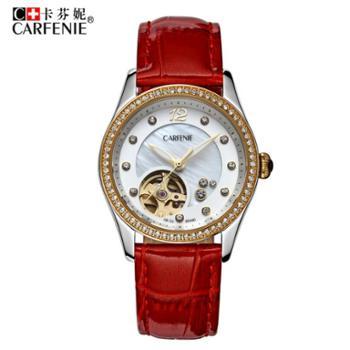 卡芬妮真皮带女款机械表镶钻防水女士时尚手表 CF9019