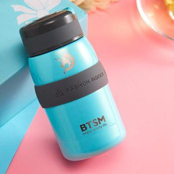 BTSM 布兰卡保温杯304不锈钢长效保温水壶220ml 浅青色