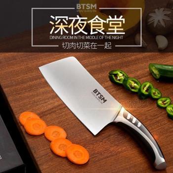 BTSM尼莫西妮菜刀不锈钢菜刀厨房切刀 菜刀