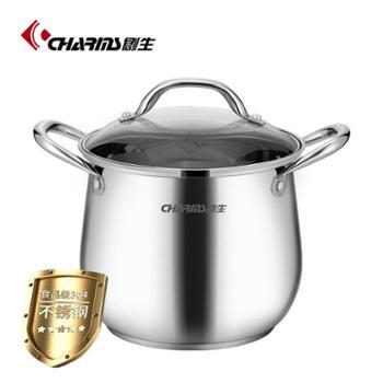 创生(CHARMS) 创生高汤锅电磁炉锅炖锅煮锅不锈钢锅大容量 24CM+24cm蒸屉