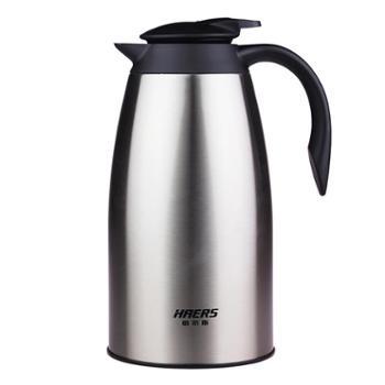 哈尔斯 HAERS 2000ML 不锈钢真空保温水壶居家办公大容量咖啡水壶热水瓶HK-2000-7