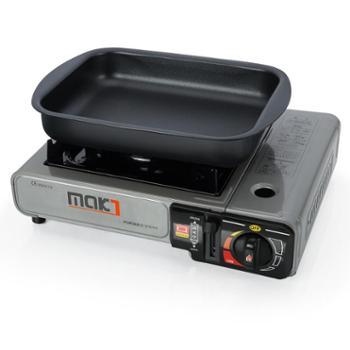 MAK烤涮四海移动灶两件套ML-2802-2户外炊具炉具火锅干锅烧烤煎烤