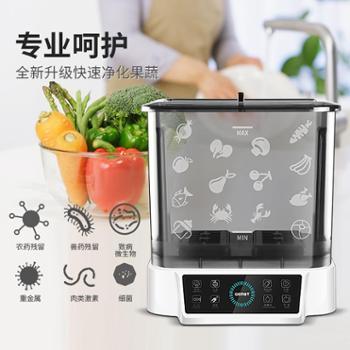 GEMAT洗菜机果蔬清洗机家用食材净化器水果解毒机去农残洗肉消毒G06