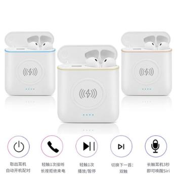 XT6蓝牙耳机支持无线充5200mah大容量移动电源【2色可选】