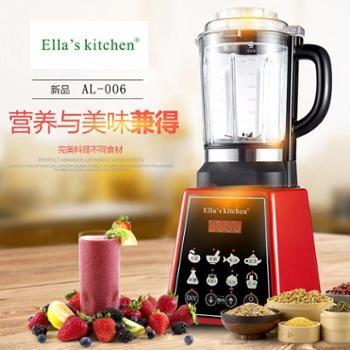 艾拉厨房破壁机多功能加热破壁机 豆浆机婴儿辅食果汁绞肉机AL-006