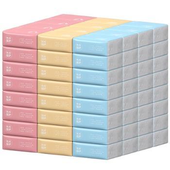 植护 婴儿原木抽纸3层30包面巾纸卫生纸巾纸抽 多姿多彩三色装