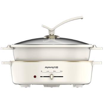 九阳Joyoung电火锅家用涮肉一体锅多功能5升L大容量分体式电热电煮锅HG50E16