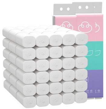 植护无芯卷纸14卷X 3提装 卫生纸生活家用擦手纸厕所厕纸
