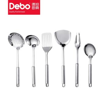 德铂马可里奥厨房烹饪用具七件套不锈钢锅铲汤勺漏勺饭勺