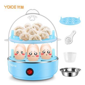优益 煮蛋器迷你蒸蛋机 YZDQ1