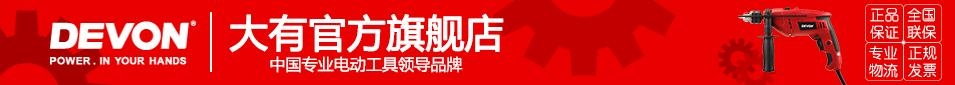 南京纽玛特机电科技有限公司