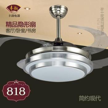丰韵X142寸LED隐形风扇灯餐厅客厅遥控欧式吊扇灯简约时尚带