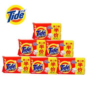 汰渍全效360洗衣皂238gX2块X6组肥皂组合促销装