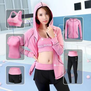 艾缇依春秋瑜伽服粉色5件套速干衣健身房跑步运动套装女