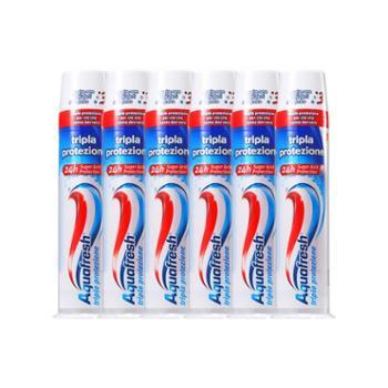 意大利进口Aquafresh三色牙膏100ml*6支 真空按压式牙膏 美白去烟渍 直立牙膏