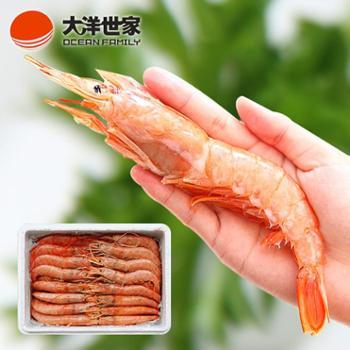 大洋世家阿根廷红虾(L1)2kg进口海鲜大礼包礼盒大号虾