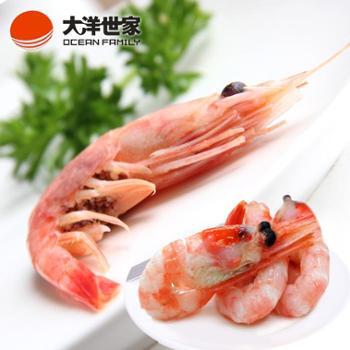 大洋世家加拿大北极甜虾1kg80+精选盒装进口海鲜熟冻北极虾