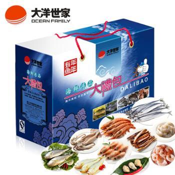 大洋世家 精选海鲜大礼包-十全十美 大礼盒 冷冻海产品 送礼