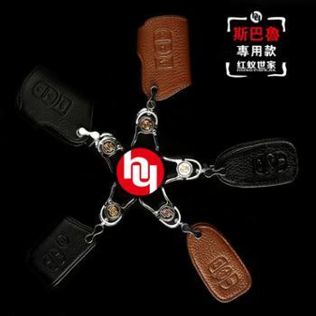 红蚁世家15款新斯巴鲁森林人钥匙包XV傲虎力狮斯巴鲁汽车专用遥控钥匙包套真皮男