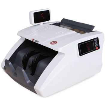 汇金HJ300银行专用点钞机 智能便携混点验钞机 B类充电点验钞机
