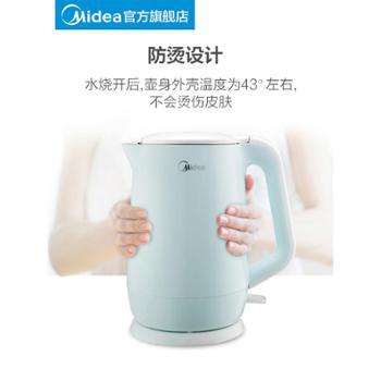 美的烧水壶家用热水壶304不锈钢电热电水壶小保温开水壶自动1.7升
