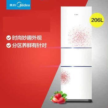 Midea/美的 BCD-206TM(E)三门家用节能省电冷藏冷冻三开门电冰箱
