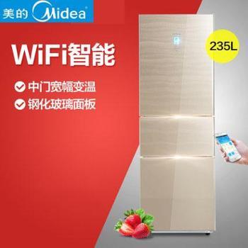 Midea/美的 BCD-235TGZM(E) 三门冰箱三开门电冰箱家用电脑智能